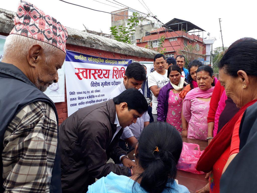 Health Camp, health, NGO in Nepal, NGO, health NGO